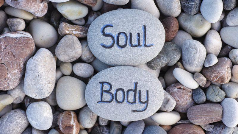 Красотата на душата